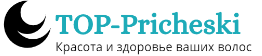 Сайт о прическах